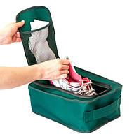 Дорожный органайзер для обуви, зеленый