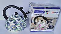 Чайник *Giakoma* 2.5л