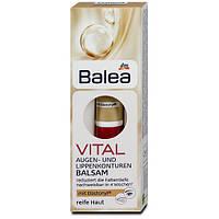Крем Balea Vital Augen-und lippenkonturen Balsam для кожи вокруг глаз и губ 15мл