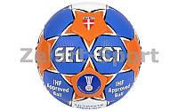 Мяч для гандбола SELECT ULTIMATE REPLICA-2 Club training (HPU 1000, р-р 2, синий-белый)