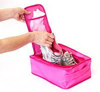 Дорожный органайзер для обуви, розовый