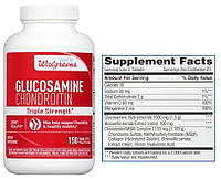 Walgreens, Глюкозамин + Хондроитин + MCM, 150 таблеток (75 дней)