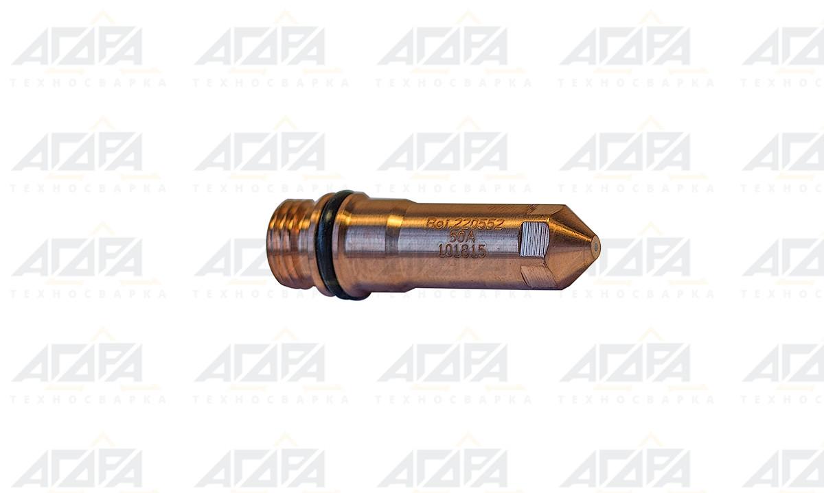 220552 Электрод/Electrode 50A для Hypertherm HPR 130/260