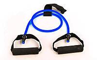 Эспандер трубчатый с ручками с дверным фиксатором FI-2659-B 6LB (латекс, d-6x8,5мм, l-120см, синий)
