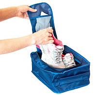Дорожный органайзер для обуви, синий