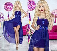 Синее платье с длинной юбкой из шифона