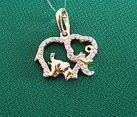Серебряная подвеска Слон со Слоненком в Позолоте  с  Фианитами