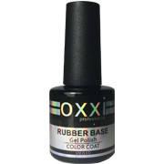 OXXI Rubber Base, 8мл - каучуковая база для гель-лака