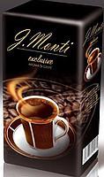 Кофе G Monti Exclusive молотый 250 г