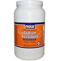 Now Foods, Аскорбат натрия, порошок, 3 фунта (1361 г)