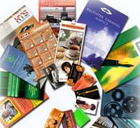 Дизайн рекламных листовок