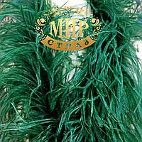 Боа страусиное трехслойное, длинна 1,8м, цвет Emerald
