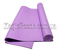Коврик для йоги (йога мат) 4мм Сиреневый