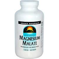 Source Naturals, Яблочнокислый магний, 1,250 мг, 360 таблеток