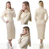 Удлиненное женское платье - свитер с воротником-хомут  (гольф - водолазка) XS // 215, беж XS