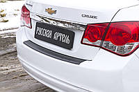 Накладка на задний бампер Chevrolet Cruze I 2012-2014 г.в. Шевролет Круз