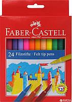 "Фломастеры Faber-Castell ""Felt Tip"" 24цв"