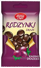 Изюм в шоколаде rodzynki draze 70 г