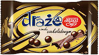 Шоколадное драже Skawa 70г