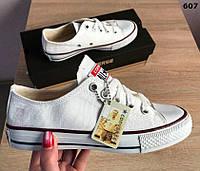 Кеды Converse Конверс белые в коробке женские опт  оптом и в розницу