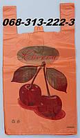 Прочные полиэтиленовые пакеты майка с рисунком оптом от производителя 30х55см вишня оранж