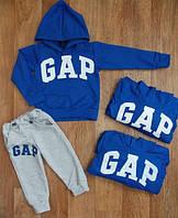 """Детский спортивный костюм """"GAP""""  (разные цвета)"""