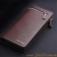 Curewe Kerien - мужской кожаный клатч (портмоне, кошелек, бумажник)