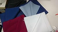 Ткань курточная Dewspo, Oxford, Taffeta, Смесовая Твилл *** АКЦИЯ***