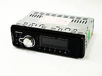 Автомагнитола Pioneer 2038 магнитола  Aux+ пульт