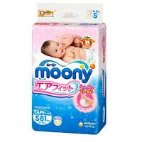 Подгузники Moony для новорожденных S (4-8 кг) RS 81 шт (Муни)