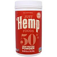 Just Hemp Foods, 50% Порошок Конопляного Білка, 16 унцій (454 г)