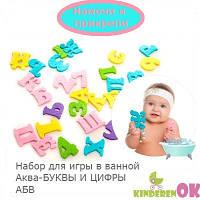 Аква-набор для игры в ванной Аква- Буквы и Цифры, 091113