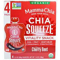 Mamma Chia, Закуска для жизненной силы Чиа Сквиз, вишня и свекла, 4 пакетика для выжимания, по 3,5 унции (99 г) каждый