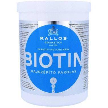 Маска для волос Kallos Biotin 1000 ml, фото 2