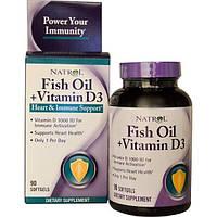 Natrol, Рыбий жир + витамин D3, поддержка сердца и иммунитета, 90 мягких желатиновых капсул