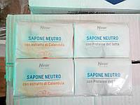 Мыло Sapone Neutro, 500 гр.