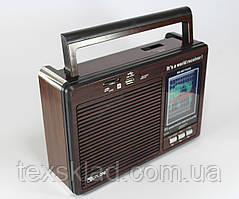 Радіоприймач Golon RX-9977 (usb,акумулятор,батарейки,220V)