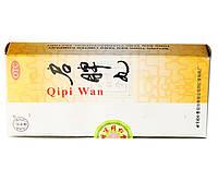 Ципи Вань Qipi Wan Пилюли для пробуждения селезенки 10*3gm