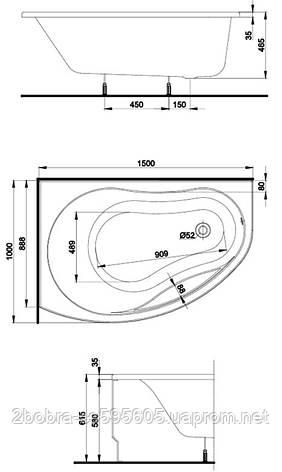 Ванна Асимметричная Левая , 150*100 см. Kolo PROMISE, фото 2