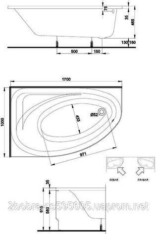 Ванна Асимметричная Правая, 170*100 см. Kolo SPRING, фото 2