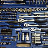 Набір ключів Набір інструментів Scheffler 216 PC Привезені з Німеччини!, фото 2