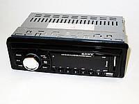 Автомагнитола Рioneer 1044P + парктроник с 4 датчиками