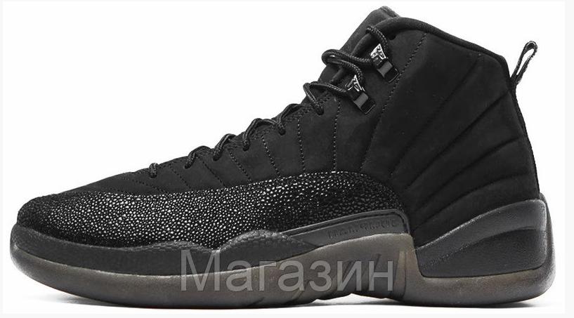 """Баскетбольные кроссовки Nike Air Jordan 12 Retro """"OVO"""" All Black, Найк Аир  Джордан 29d74c8d562"""