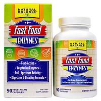 Natural Balance, Ферменты для фастфуда, 90 растительных капсул