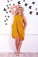 Женское желтое свободное платье лето батал