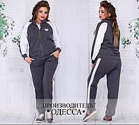 Женский спортивный костюм серый большого размера недорого Украина