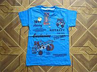 Детские футболки для мальчика 110, 116, 122, 128см   Турция  хлопок