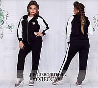 Женский спортивный костюм черный большого размера недорого Украина
