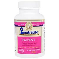 NutraLife, ПроЛОР, пробиотик с BLIS K12, 20 мг, 30 легко разжевываемых таблеток