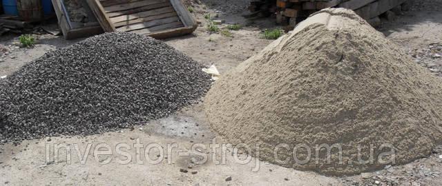 цена на гран отсев, песок и щебень